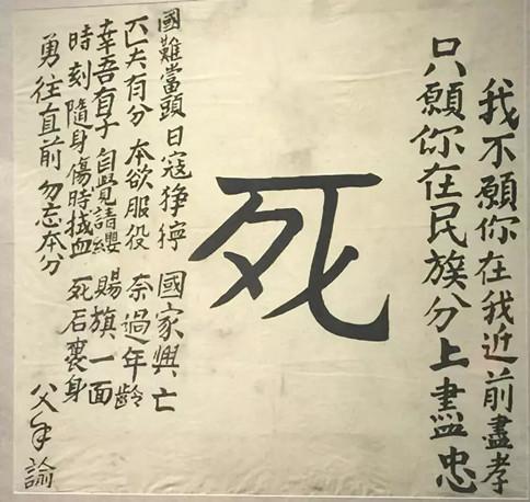 """回望""""九一八"""",这个日子每个中国人都该铭记!"""